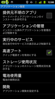20120326120036.png